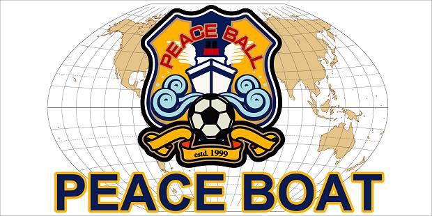 Peace Ball