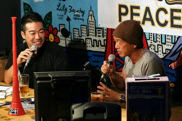Talk event with Kaneda Nobuyoshi and Peace Boat's Yamamoto Takashi