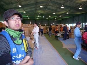 Mr Kitamura