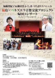 concert_01-s1