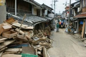Yamaguchi Damage 2