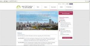 JCC2015 website