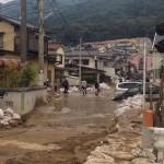 Hiroshima Landslides Damage