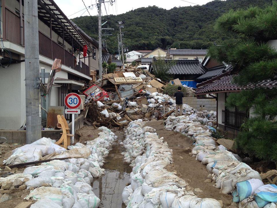 Hiroshima Landslides Assessment